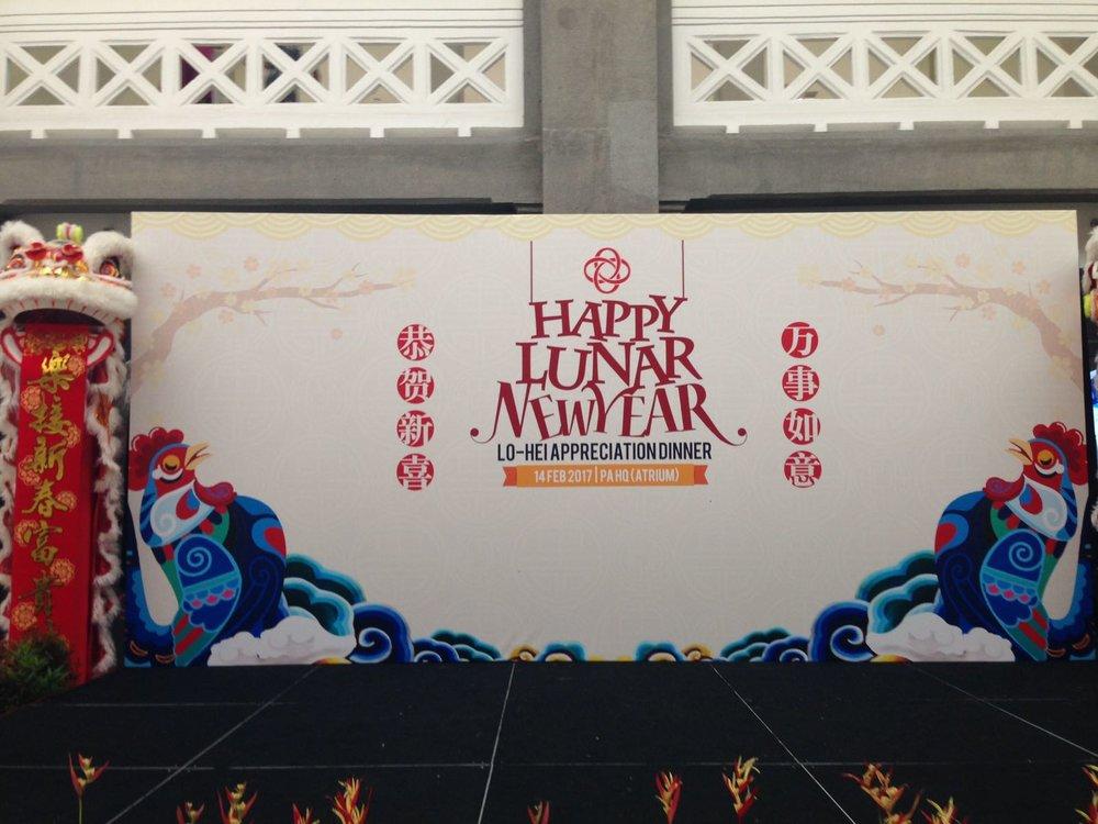 Banner Backdrop.jpeg