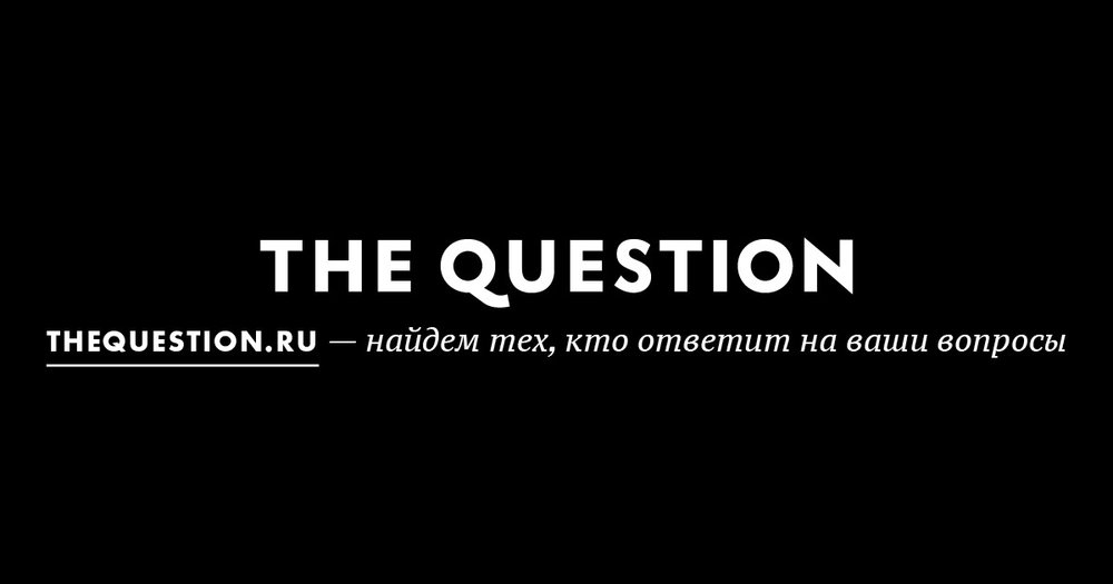 teh question logo.jpg