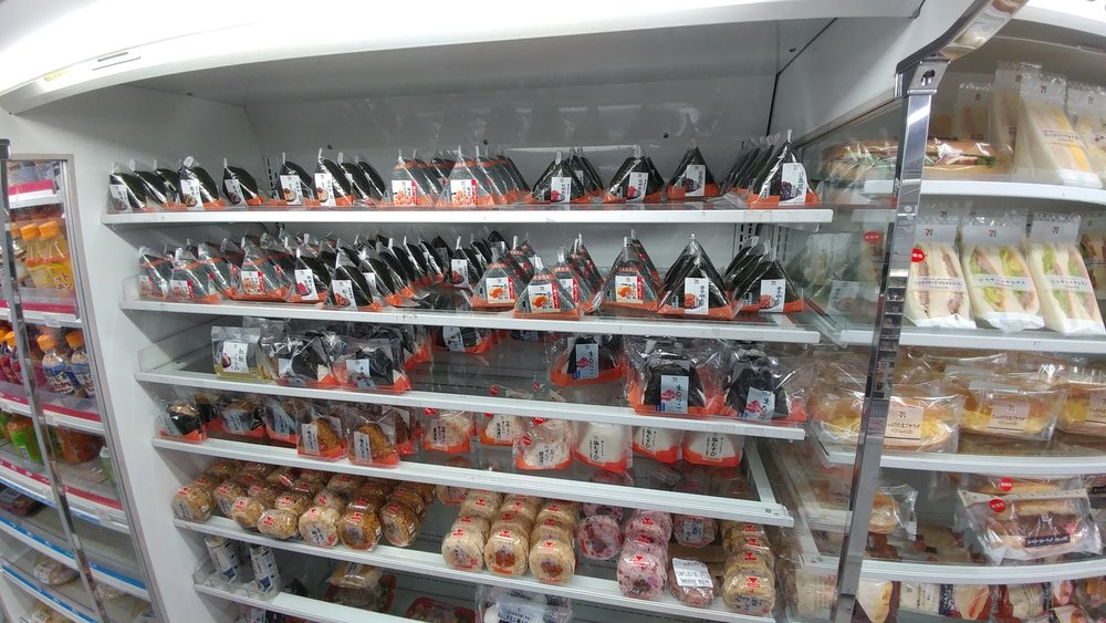 7-11s selection of onigiri and other snacks