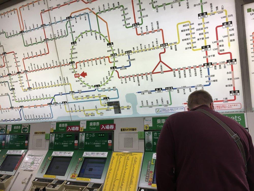 Tokyo's metro system