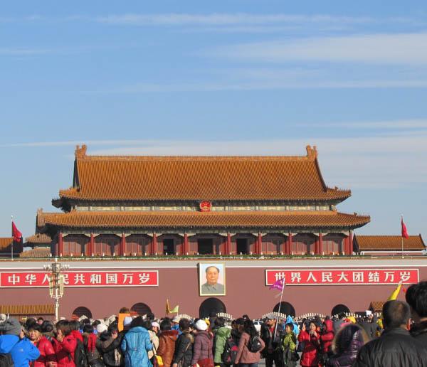 Tianamen Square, Beijing
