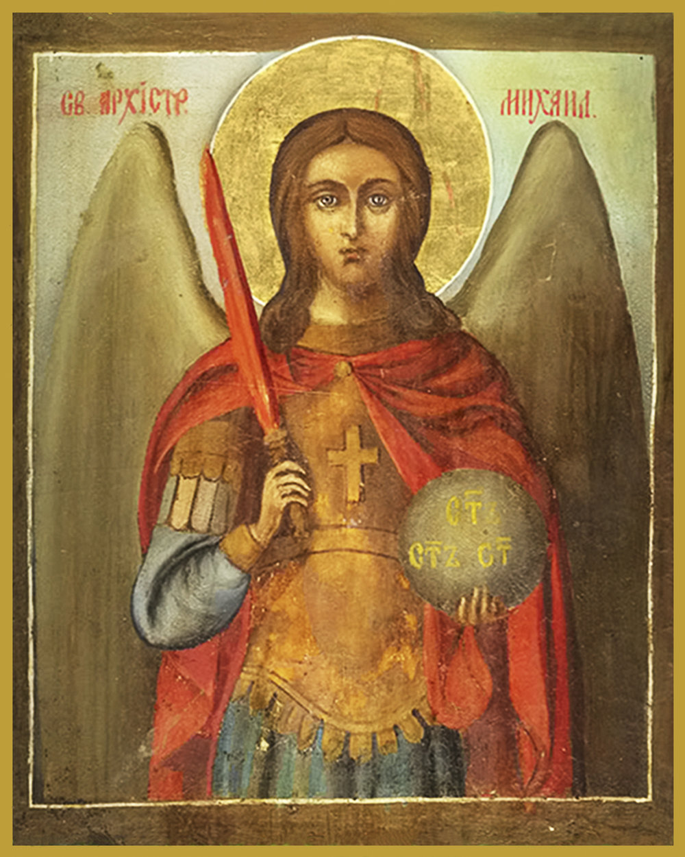 AR-MIC - ARCHANGEL MICHAELSPIRITUAL WARRIOR, PRINCE OF LIGHTHis name means