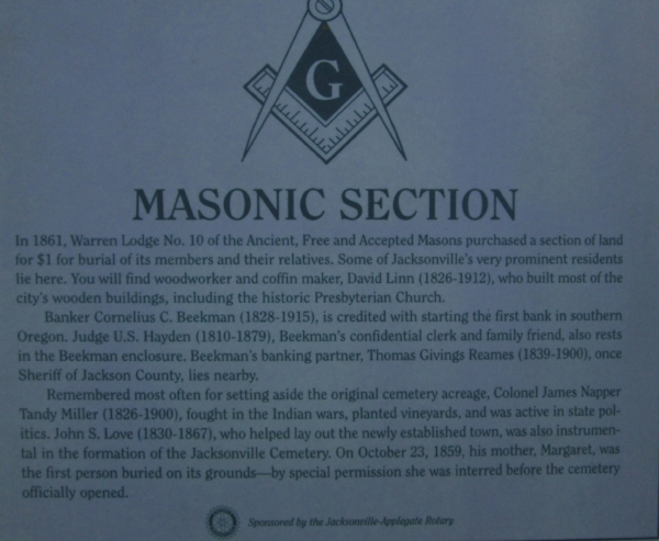 Mason Section
