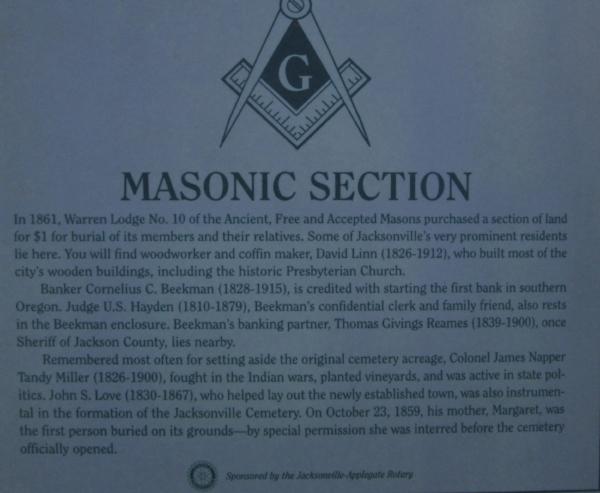 Mason Section