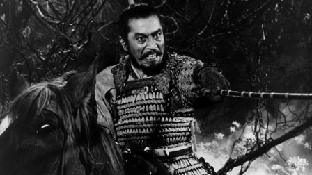 throne of blood - Toshiro Mifune