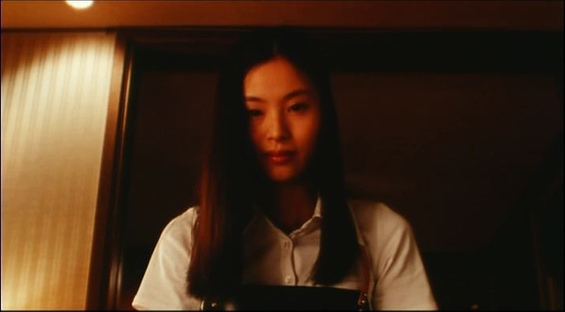 Audition - Eihi Shiina