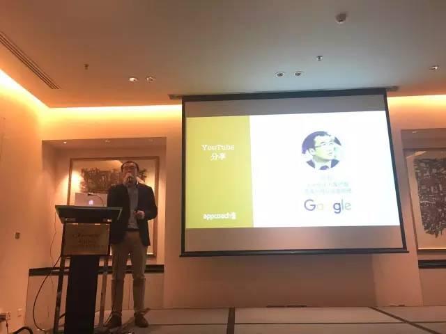 谷歌大中华区游戏应用总经理邓辉先生