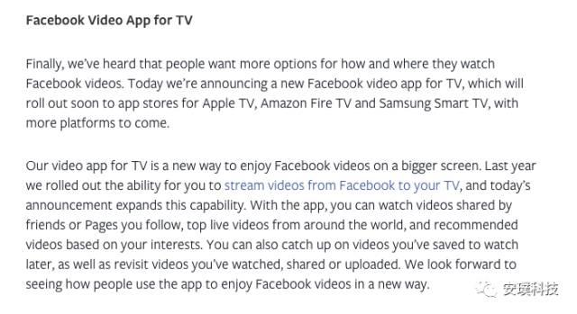 Facebook 在官方Newsroom 宣布将推出电视App