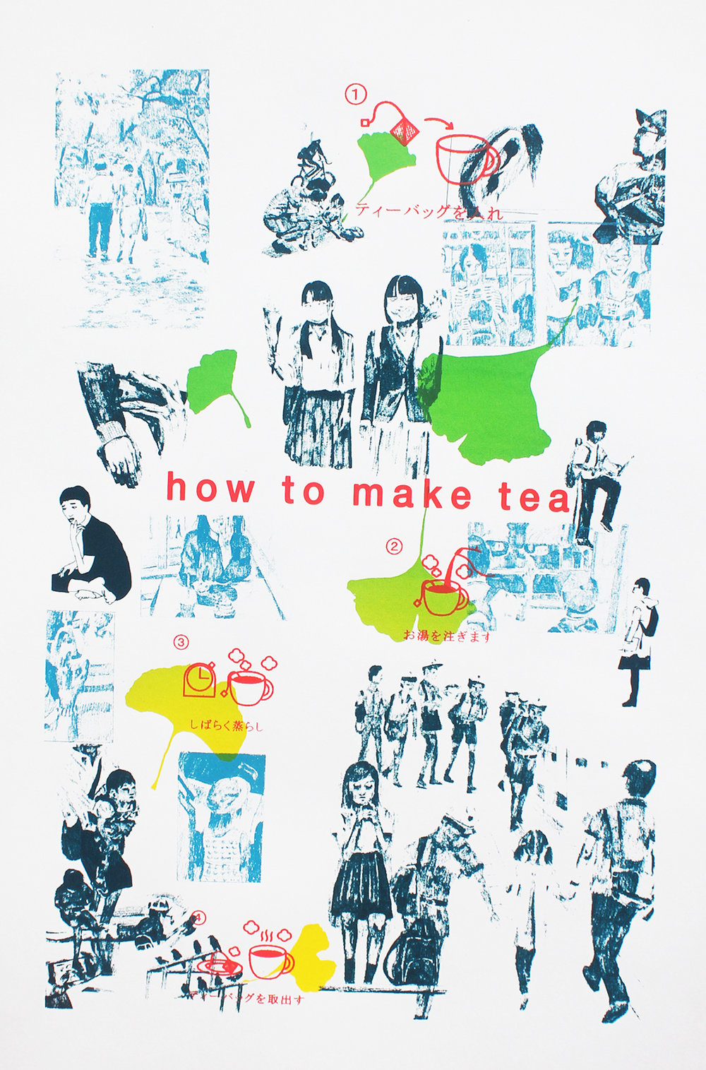 How To Make Tea  Silkscreen / 2016