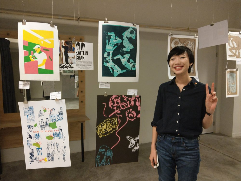 9 / 2 / 2018   MakerHive is hosting  Print Gone Wild  tonight, a showcase of local printmakers. I will be exhibiting some of my prints from Japan for the first time. Photo: Vincy Chan