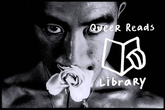 19 / 10 / 2018  Tonight, Queer Reads Library comes to Tai Kwun's Prison Yard for  Art After Hours ! I'll be reading Yukio Mishima's  Cigarette .