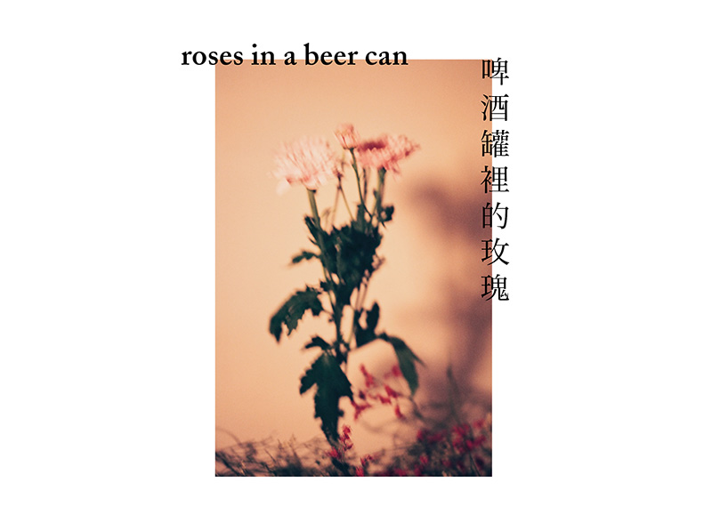 30 / 4 / 2018  Karen Cheung's  Roses in a Beer Can zine  goes to press this month! Thank you to Karen for letting me design your first chapbook.
