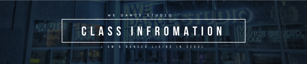 we dancestudio seoul.png