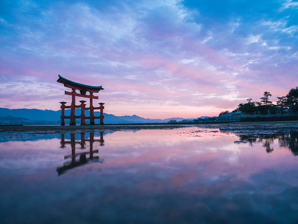 Miyajima, Hiroshima.jpg