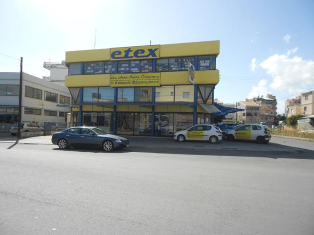 Διώροφο κτίριο στη Λεμεσό