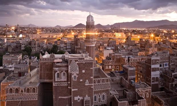 Yemen cityscape.jpg