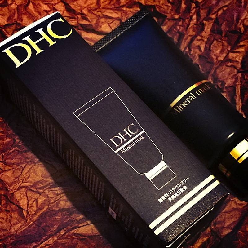 DHC-Mineral-Mask.jpg