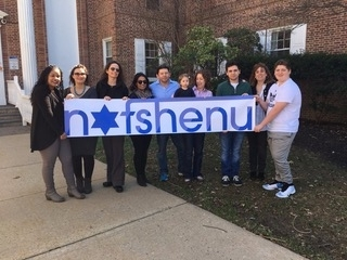 Supporting Nafshenu - Nafshenu is supported by the generosity of individuals who believe in our mission and the vision of bold, courageous, and transformative Judaism. Please consider making a donation below to support our sacred work.