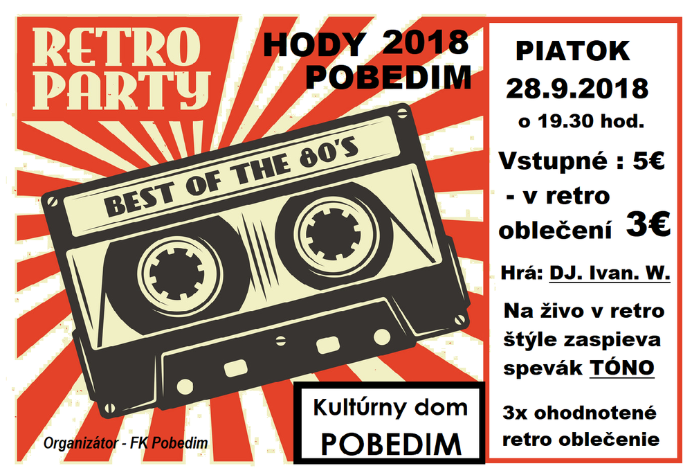 retro  party 2018.png