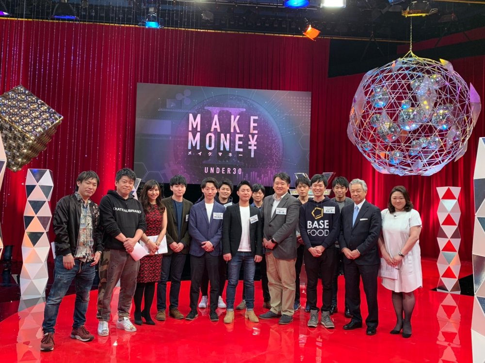 MAKE MONE¥_0042.jpg
