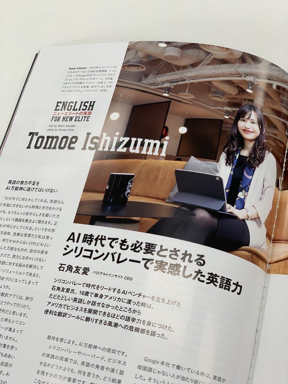 newspicksマガジン (2).jpg