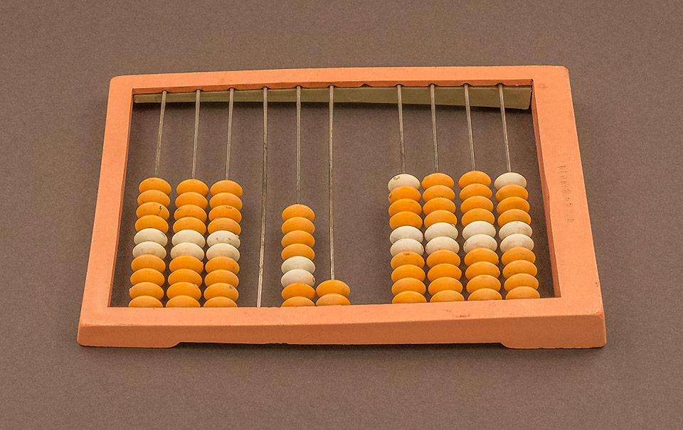 A colorful plastic abacus scored at a flea market in Zagreb, Croatia