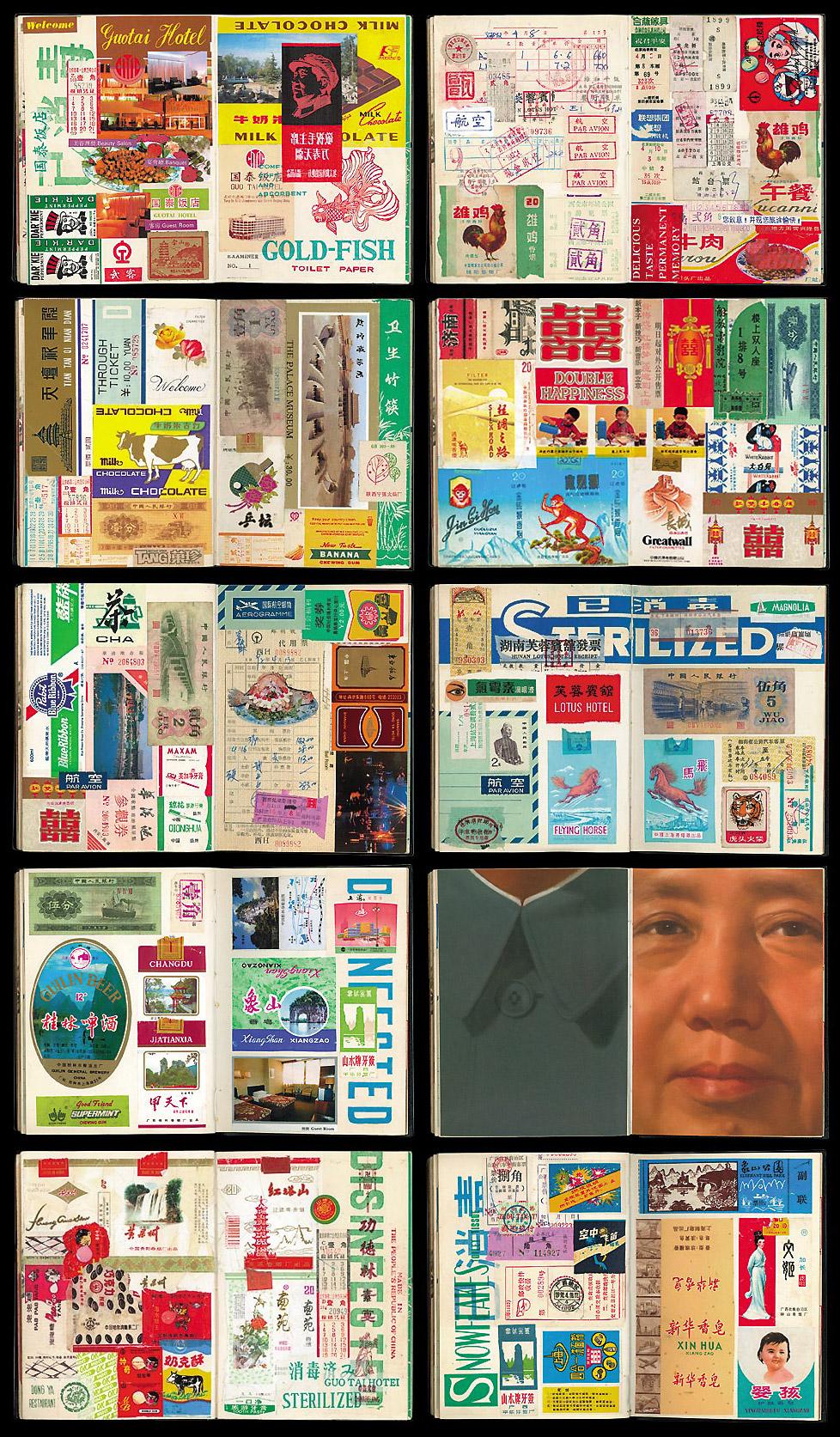 ChinaScrapbook_01.jpg