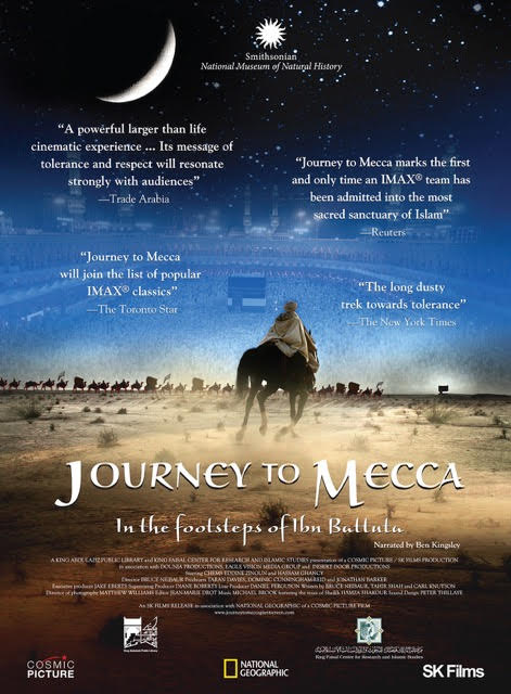 Journey To Mecca -EVMG & Cosmic Picture/ Oasis Production -Le Prix Du Public La Geode Film Festival Winner (Paris, 2009) -43rd Annual WorldFest-Houston International Film Festival 2010: Remi Winner of Best Dramatic Short -Screened at The Smithsonian, Washington DC -Screened at the Museum of Natural History, New York
