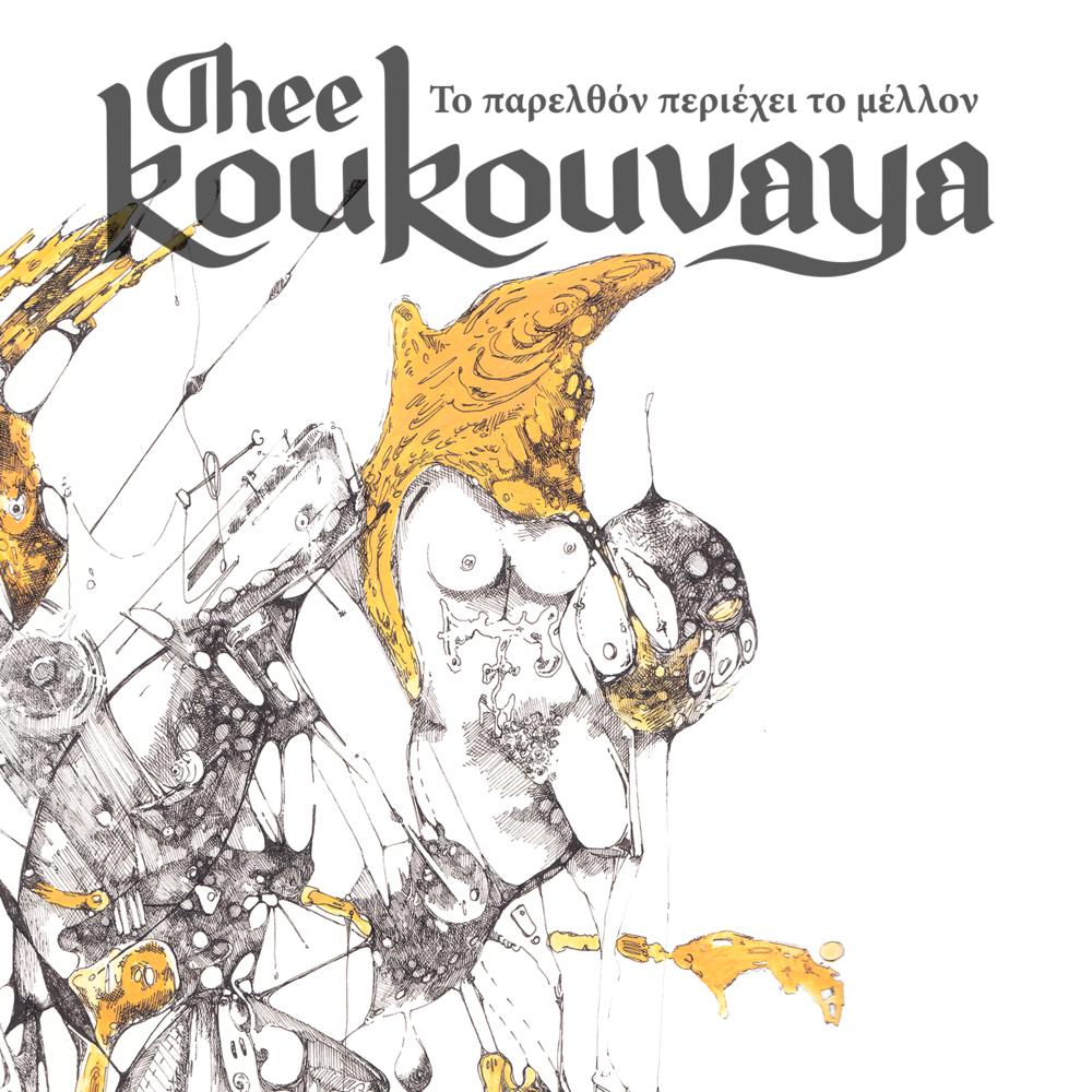 THEEKOUKOUVAYA.png