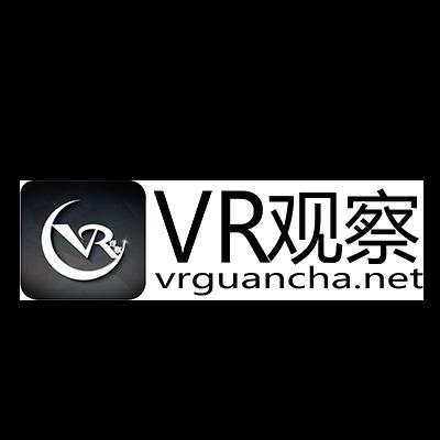 VR观察.png