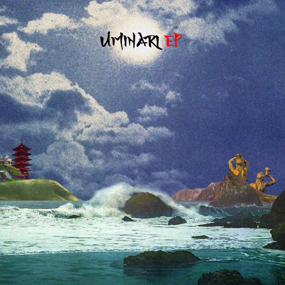 artkt - Uminari EP