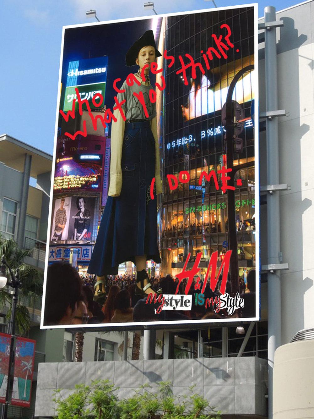 Wall--vertical-Billboard.jpg