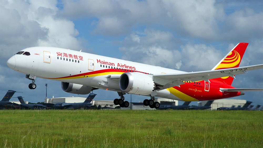 Hainan Airlines Co., Ltd. is an airline headquartered in Haikou, Hainan, People's Republic of China. It is the largest civilian-run air transport company and the fourth-largest airline in terms of fleet size in the People's Republic of China