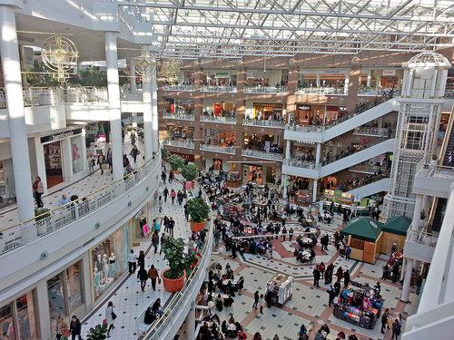 五角城时尚购物中心