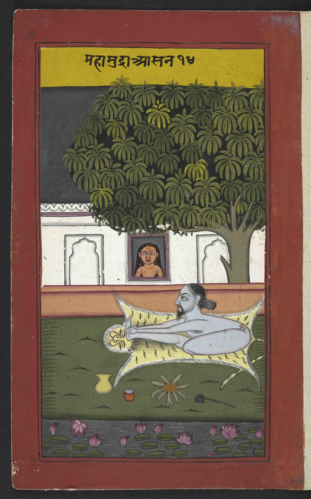 The mahāmudrā from the Jogpradīpakā