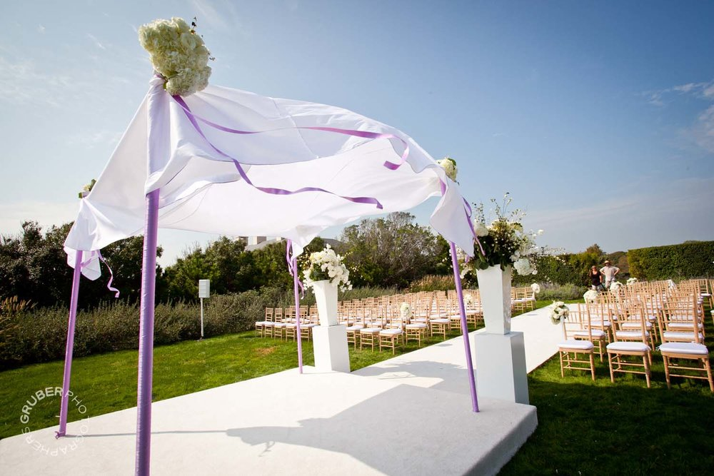 Flowing drapery on the wedding arch