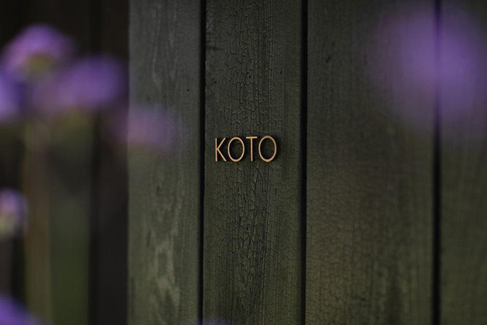 Koto_Cabin_HiRes-184.jpg