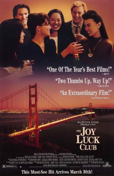 the-joy-luck-club-movie-poster.jpg
