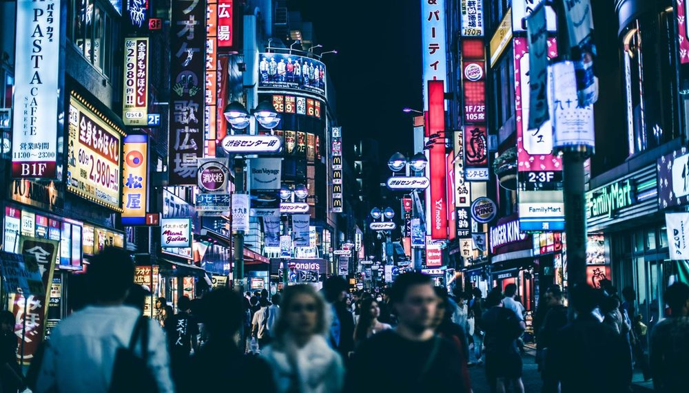 The Travel Edit: The Best Shopping Neighbourhoods in Tokyo, for   Editors Inc.