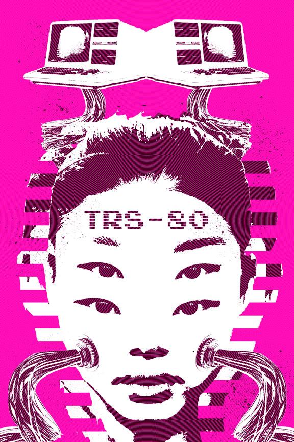 "TRS-80 - 8""x12"" - $45"