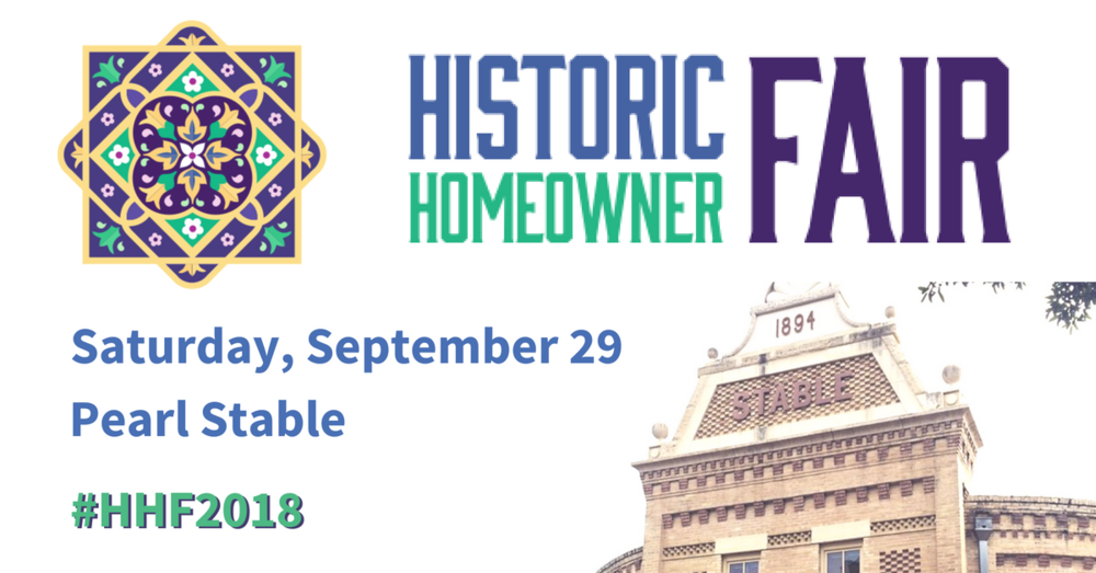 HHF Banner 2018.png