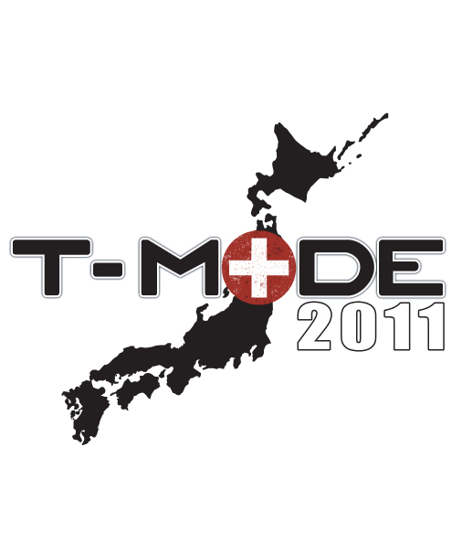 japan-benefit_2011.jpg