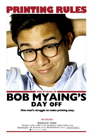 bob-myaings-day-off.jpg