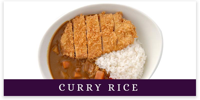 button5_curry.jpg