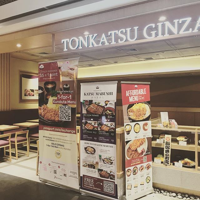 Tonkatsu Ginza Bairin . Firstly open in Singapore ION Orchard in July 2009 and started in Japan Tokyo 1927.