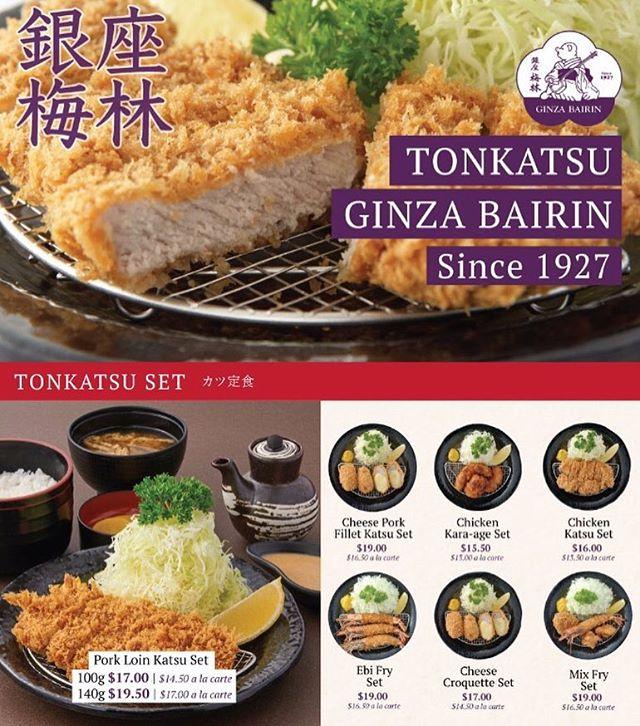 Tonkatsu Ginza Bairin since 1927🙏. Enjoy Tonkatsu this festive season @ginzabairinsg ✨. #ginzabairinsg #festiveseason #tonkatsulover