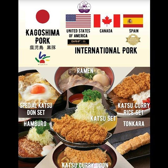 A well known Kagoshima Pork is here!!With its soft, tender, and tasty pork u can't even resist!!Kagoshima pork is known for its lip smacking flavour..enjoy it here only at Ginza Bairin ION and get a 10% discount on ur total bill!! https://www.passp.asia/bairin