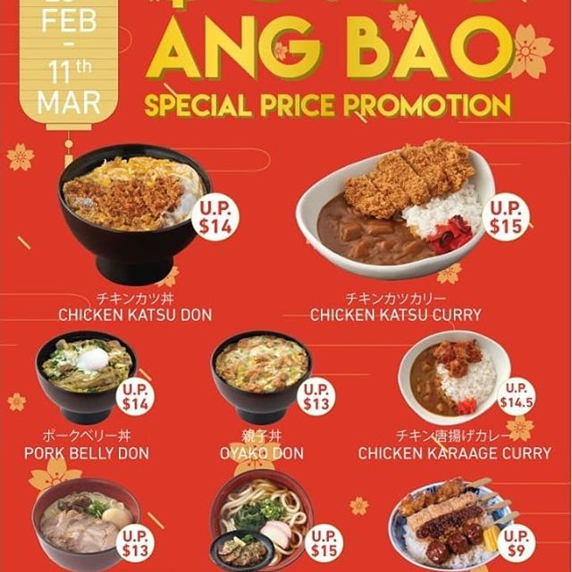 Happy New Year to all, enjoy our  Ang Bao promotion with a incredible price. Selected meals only $8.80. And with miso soup include. 😊