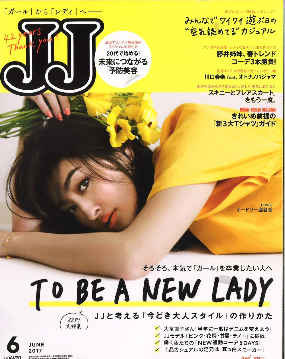Pages from 【JJ】6月号(4.23).jpg