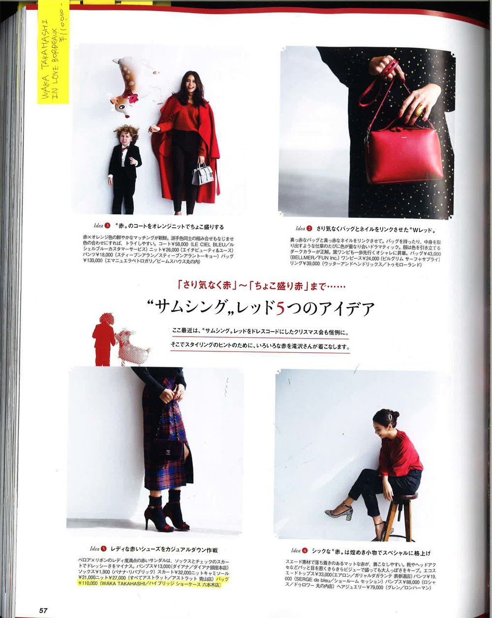 Pages from 【VERY】12月号(11.7)_Page_2.jpg